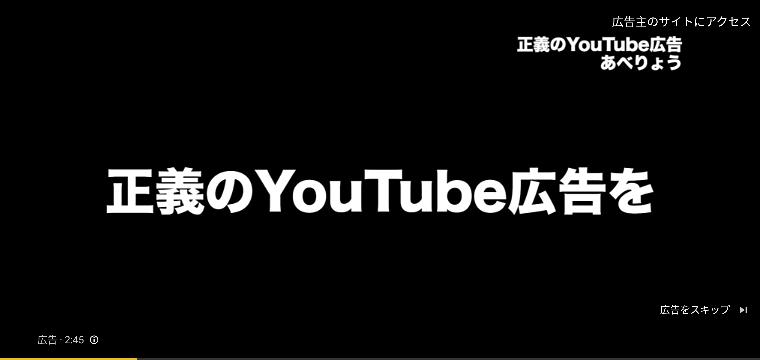 YouTubeを見てたら、○○が○○をいじめていますだからオリンピックの・・・という歌の広告が出てきました。 これはどんなゲーム、アプリの広告ですか? それともホントにあるものの歌ですか? 実際に出てきた広告は下に貼ってます