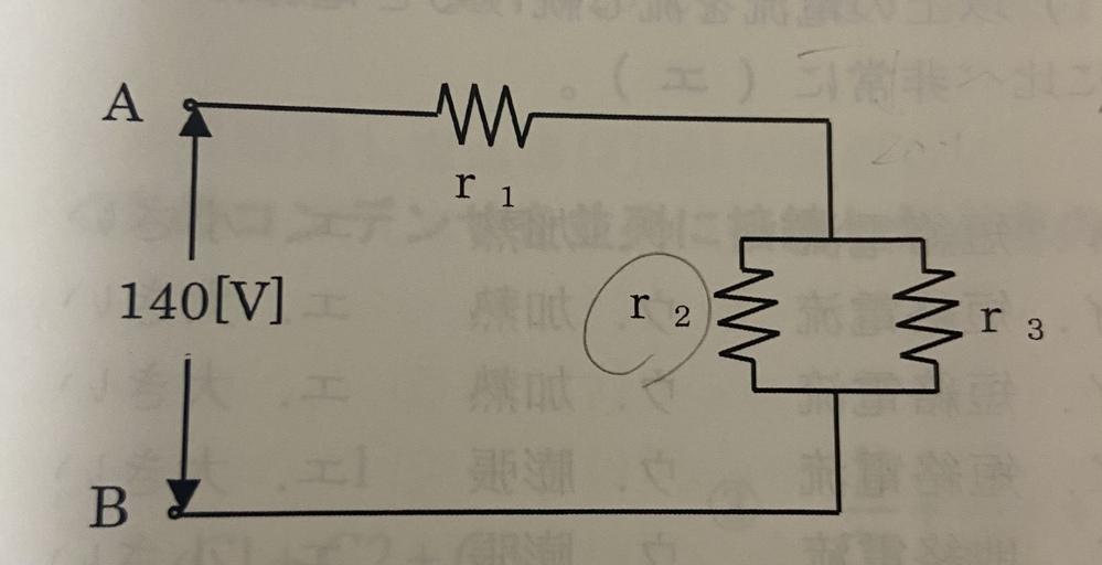 r2に流れる電流を教えてください。 AB間140V、r1=5Ω、r2=3Ω、r3=6Ω 計算式もお願いします。