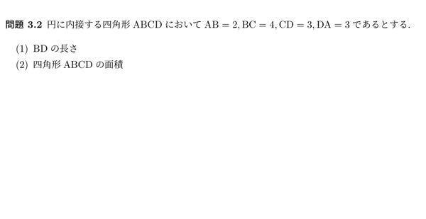数学の問題です! この問題解いてくれる方いませんか。 よろしくお願い致します( ¨ )