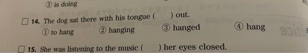 大学受験英語の質問です。 この問題の答えが「彼の舌が垂れている」という能動的な解釈により2番のhangingとなっているのですが、 「彼の舌が垂らされている」と受動的な解釈をして、3番のhangedと答えることはできないんでしょうか?