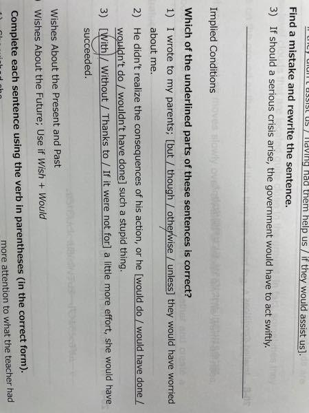 英語です。1、2番教えてください!
