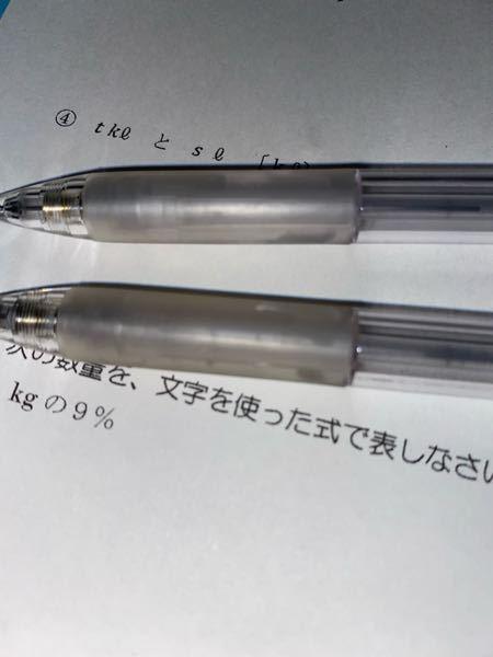 シャーペンの持ち手がすごく汚くなりました。無印のものです。白くする方法はありますか?まだ買って1ヶ月も経ってません....