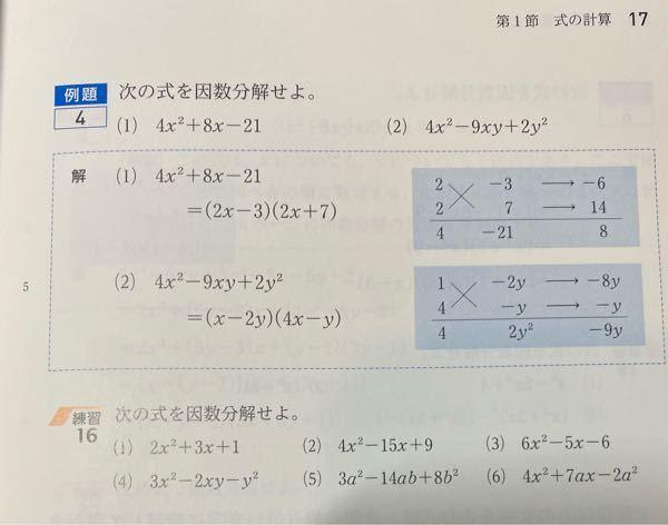 高校の数学の問題なのですが解説お願い致します ♀️