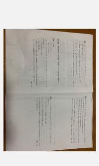 数学です  B3のカッコ1 B4のカッコ1 のみ 解答お願いします。