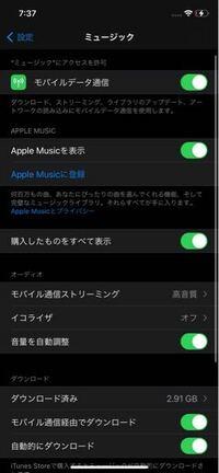 iPhone Musicのライブラリ同期がないのですが、どこで切り替えればいいのでしょうか?