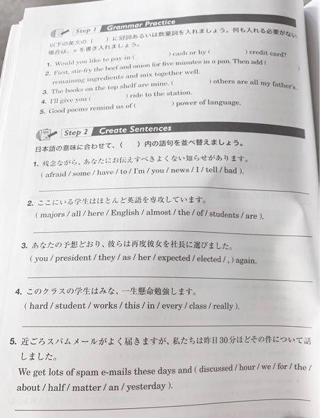 このページの問題が解けません。教えてください(><)