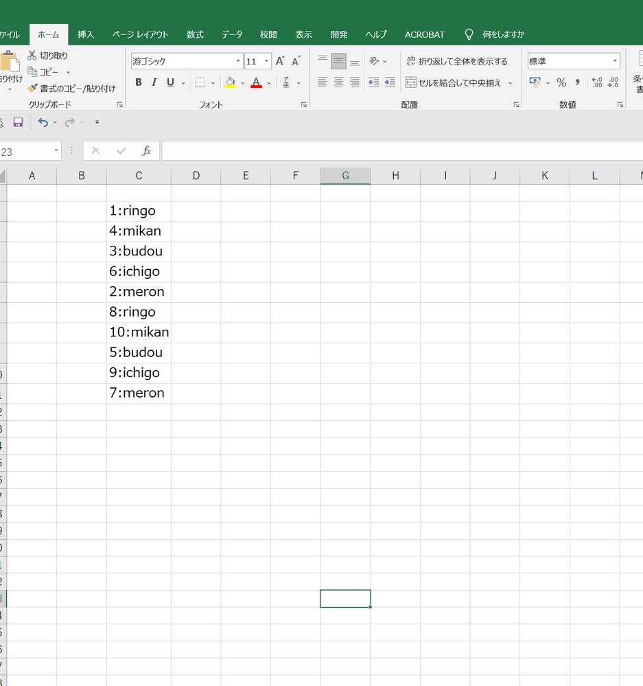 """エクセル VBAで 下記の画像のようなデータがあります。 C列に入っているデータの"""":""""を含む後ろの値を抜き出して、隣の列の1番上の行から貼りたいと思います。(=数字だけを切り取る) 例:1:ringo → :ringo どのようなプログラムにしたらよいでしょうか?"""
