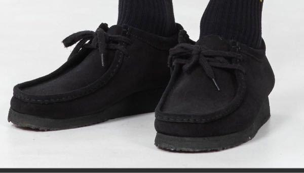この画像の靴が欲しいのですがどこのブランドのものか分かりません。 もし分かる方いましたらご回答よろしくお願いします m(_ _)m