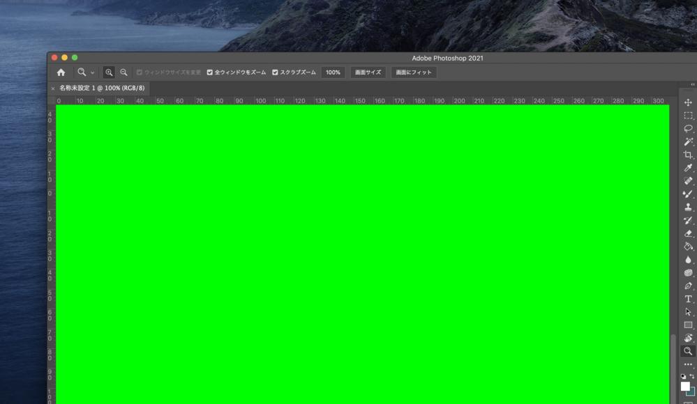Photoshopを起動した時の画面のバグについて Photoshopをアップデートしたところ、データを開くと画面が黄緑色になり操作ができなくなりました。再起動、強制終了、アプリを削除して再度読み込んでも直りません。新規画面、データともに映らないのですが、どうしたら直りますか? 今までアップデートしてもこのようなことが起こらなかったので心配です。 画面のスクショを添付しますので、同じような経験をされた方がいらっしゃいましたら対処方法を教えてください。 パソコンはマックを使用しています。