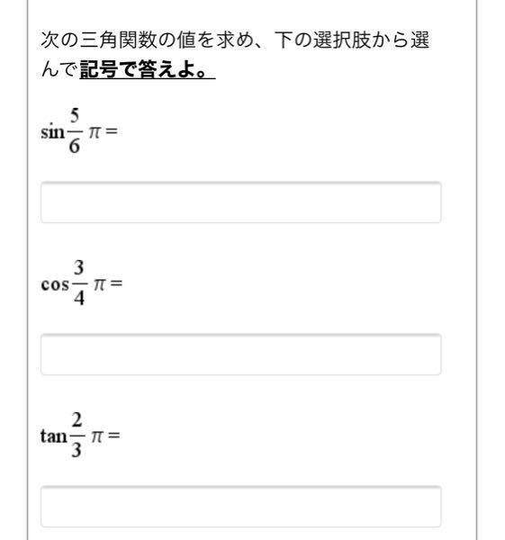 数学の答えが分かりません助けてください