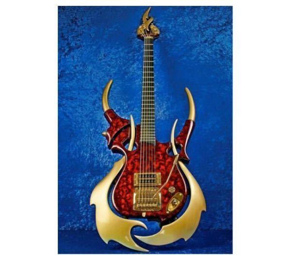 このギターの名前を知りたいです