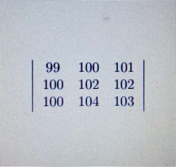 この行列式を解く過程を教えていただきたいです。 答えは102です。
