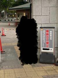 写真の大学がどこか教えてください。 東京のようです。
