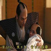 NHK大河ドラマ《青天を衝け》 第20回 篤太夫、青天の霹靂感想は?