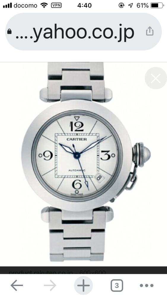 カルティエのパシャCやタンクフランセーズに似た時計を安くで探しています。知っておられる方がいたら教えてください。 70万80万もするものはやはりなかなか買えませんので。ですがこの2つのデゆザインはとても素敵だなと思っていますのでよろしくお願いします。