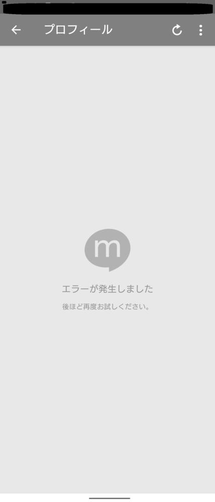 ミクシィでマイミク登録していた特定の相手のページにアクセスできません。 この画像のような表示がでます。これってアクセスブロックされたのでしょうか? だとしたら、なぜアクセスブロックされたのか理由が解らないのですが・・・