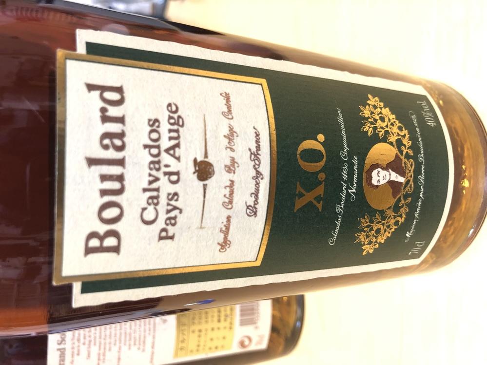 Boulard x.o.このブラーxoはいつ頃流通のものでしょうか? 。色々検索しても現行品のオレンジ色のラベルと、古い緑色のガラスボトルのものしか出てこなくて。