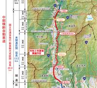 中部横断自動車道の下部温泉早川IC~南部IC間は何時頃開通するのですか?