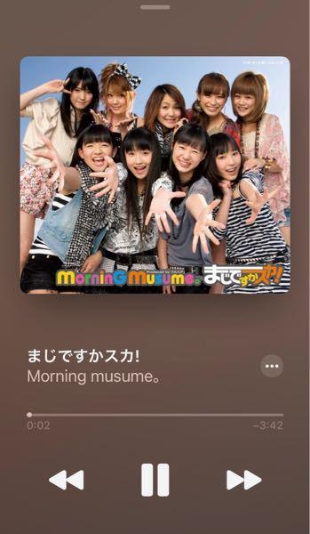 これってなんの音楽アプリですか?