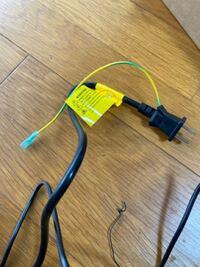 DELLのノートパソコンを購入し、まず電源がわかりません。この黄色いコードは何ですか?