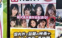 写真左上の女優の名前を教えて下さい
