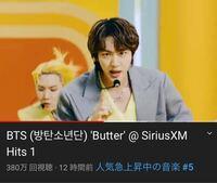 BTSのbutterの一生懸命なジンさん見てるとなんか切なくなるのは何ででしょうか??butter聴いてると悲しくなります