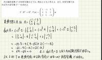 線形代数の同型写像かを示す問題なのですが、解き方合ってますでしょうか?