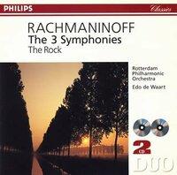 ラフマニノフ交響曲とピアノ協奏曲の名演奏かおすすめをご紹介お願いします。 私は、 ・ロッテルダム・フィルハーモニー管弦楽団 (交響曲全集) ・ウラディミール・アシュケナージ(ピアノ協奏曲全曲集) などをよく聴いてます。