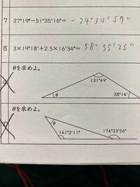 計算技術検定3級の問題です。 7.8の答えはどうやったらこの表記になりますか? どうやっても少数表記にしかなりません。