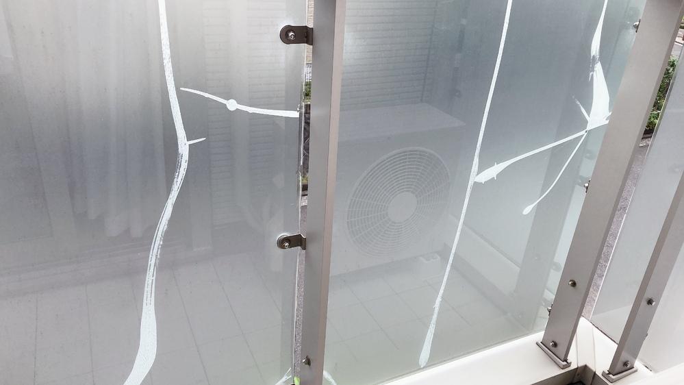 大和ハウスで家を建てて10年経ちます。 昨日突然ベランダのガラス(目隠し用のフィルムが貼ってある曇りガラスタイプ)に亀裂のような白い模様が浮き出てきました。1枚だけでなく、10枚くらいのガラスに一気にです。 おそらく劣化かな?と思うのですが、普通に起きうることでしょうか?調べても同じようなケースが見当たらず、欠陥?とも思えてしまうのですが、、