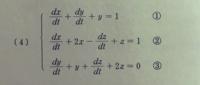 画像の連立微分方程式の解き方がわかりません。行列・ベクトルを使った解き方と消去法での解き方の両方を答えてくださると嬉しいです。