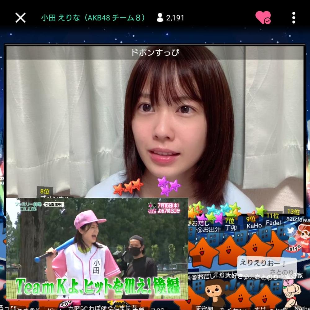 次回のAKB48ネ申TVのTeamKの試合で 村田修一は誰の代打で登場しますか? https://akb.48lover.com/log/129520