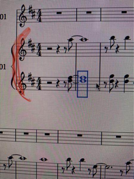 musescoreについてです。 MIDIファイルを読み込んだら何故か大譜表になってしまい、写真のようになったのですが、大譜表を1段にまとめたいです。 既出でしたら申し訳ないですが、方法があれば教えてください。
