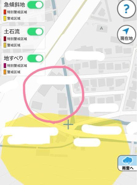 急傾斜地について 保育園のすぐ近くが、急傾斜地警戒区域 になっています。 丸で囲んだ所が保育園ですが、崩れた時に ここまで影響が及ぶ可能性が高いですが?