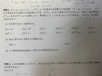 代数学の巡回群の問題です。 教科書とか参考書見てもあまりピンと来ないのでわかる方、解説など教えていただけないでしょうか?  問題2ところです。