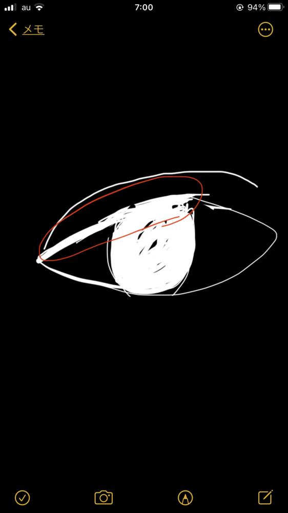 元々、狭めの奥二重でそれをアイプチで末広二重にしているんですがこの画像みたいに目頭部分(黒目の上の当たり)に瞼が少し被さって目付きが 悪くなります。どうにかする方法はありませんか?