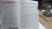 電験3種の試験問題での質問です。  Q=4×10⁻⁶×100…の、10⁻⁶というのが、どこからきているのかわかりません。 わかる方教えてください。  お願いします。