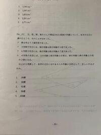 令和元年東京都3類の問題なのですが、ここの解き方が分かりません。 教えてください。