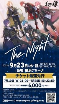 騎士Aについて質問です!  騎士Aの横浜アリーナライブに行こうと思っていま。 ライブに行くのは、初めてです。 一人です。 騎士Aのライブでは、何かルールはありますか? また、何を持っていけばいいのでしょうか?ライトとか必要でしょうか?  是非回答お願い致します!