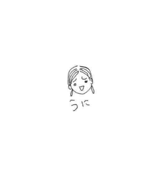 7歳の娘が描いて送ってくれたのですが、今、こういうキャラクターがいるのでしょうか?うにちゃん?分かる方いましたら教えて下さい。