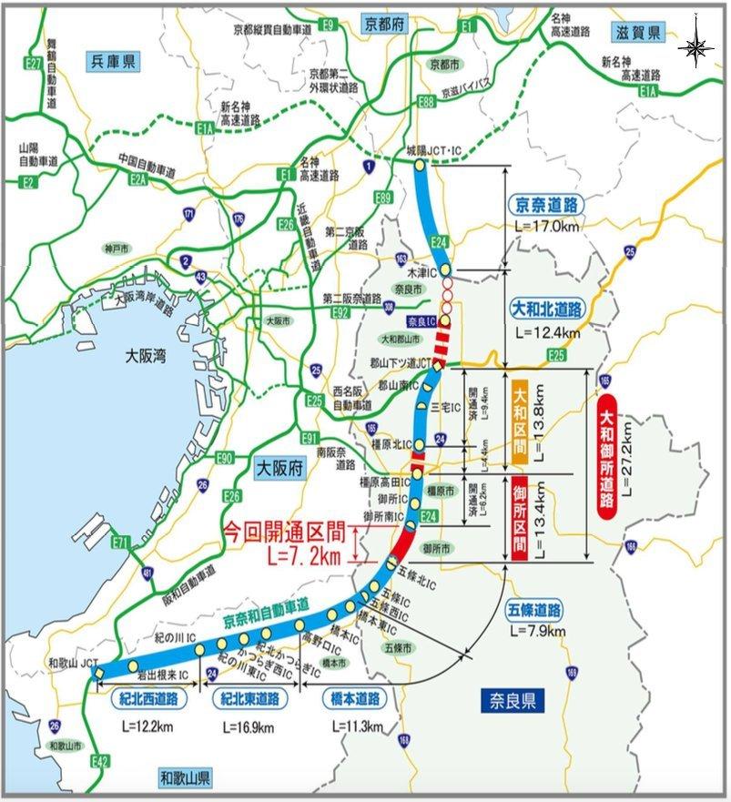 京奈和自動車道は全線開通する見込みがない高速道路なのですか?
