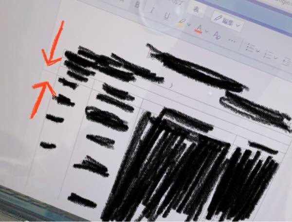 看護学生です。パソコンのワードというアプリでレポートを書いているのですが、この赤い矢印見ていただけたらわかると思うのですが、表から横棒のようなものがでていて、そのせいで印刷する時に表が2つに分解されて しまいます。どうしたらこの表のまま印刷できますか?色々試してみたのですが、全く改善されなくて今日提出なのにほんとしにたいです。わかる方助けてください。パソコン初心者なのでお手柔らかにお願いします。 写真見ずらくて申し訳ないです。
