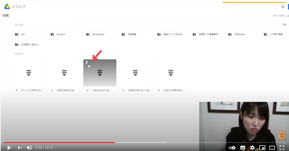 将棋について質問です 山口さんがソフトのダウンロード方法を説明されてるんですが 水匠3とゆうソフトのダウンロード方法がわかりません https://www.youtube.com/watch?...