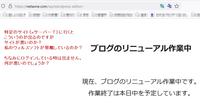 特定のサイト(ロリポップ?)に行くと こういうのが出るのですが サイトが悪いのか? 私のウィルスソフトが邪魔しているのか?  ちなみに私のサイトでも出るのです。 ログインしている時は出ません。 何が悪いのでしょうか?