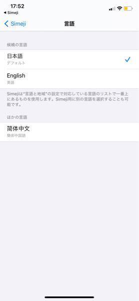 いつの間にか中国語が登録されてました。 なんかまずいですかね? カテゴリわからなかったのでこんなのなってます。これにした方がいいってのがあったら教えてください
