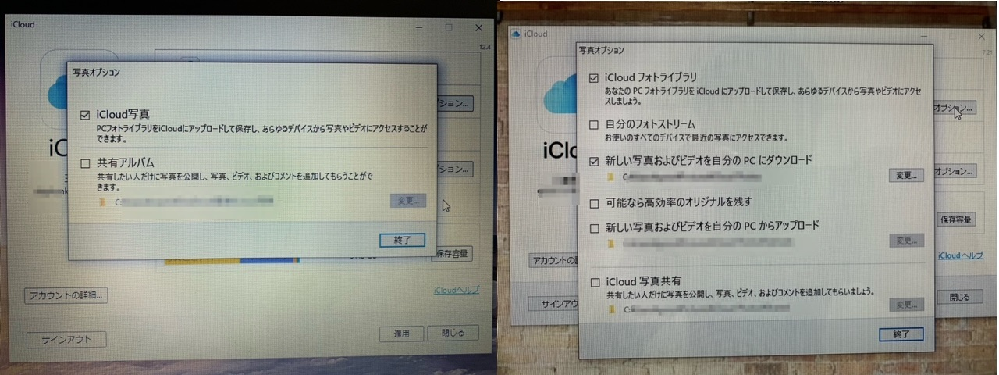 新しいパソコンでiCloudの写真をパソコンに自動でダウンロードしたいです。 しかし、私のパソコンは写真オプションに自動ダウンロードの項目があるのですが、もう一台のパソコンにはその項目がありません。 何か設定があるのでしょうか?