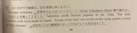 日本文を英文に直す問題です。分からないのでどなたか解説お願いします。