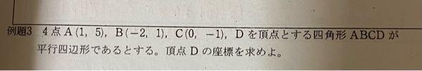 この答えはD(3.3)であってますか?
