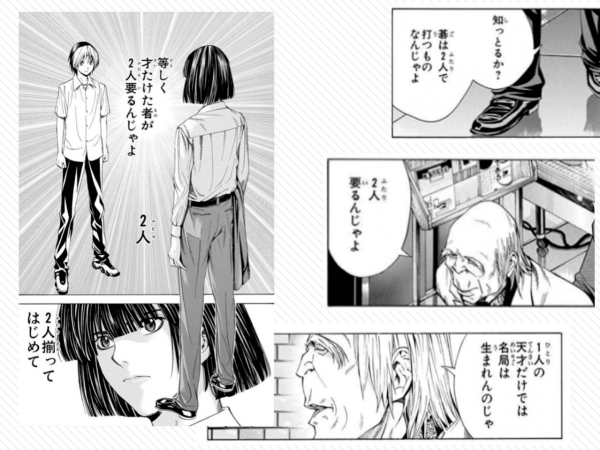 藤井聡太さんに羽生世代の様な同世代のライバルがいないのは張り合いが無さすぎないですか?