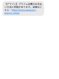 フィッシング詐欺のメールが来て削除しようとしたら誤ってURLを押してしまいました。 特にサイトに飛ぶわけでもなく表示できませんと出たのですが乗っ取られるなどの危険はありますか?
